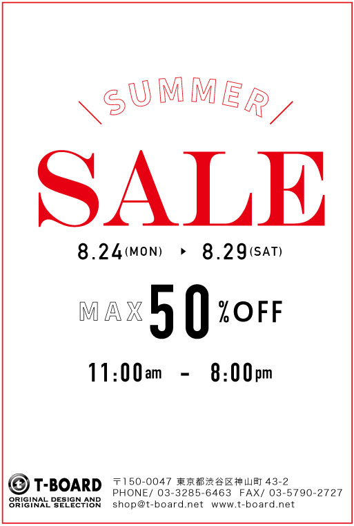 2015 SUMMER SALE開催のお知らせ01 by T-BOARD
